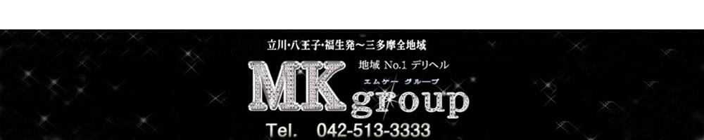 MKグループ