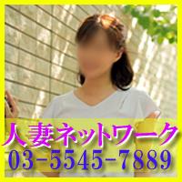 出会い系 人妻ネットワーク 渋谷~五反田編