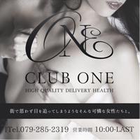 CLUB ONE姫路