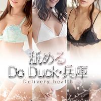 舐める Do Duck・兵庫