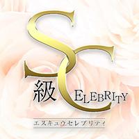 S級セレブリティー 横浜店