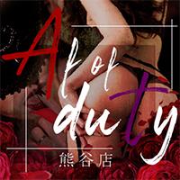 Af of duty 熊谷店