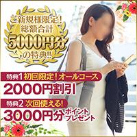 奥鉄オクテツ東京店