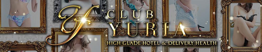 CLUB YURIA