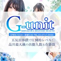 Gユニット