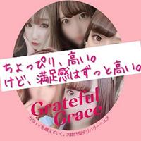 Grateful Grace
